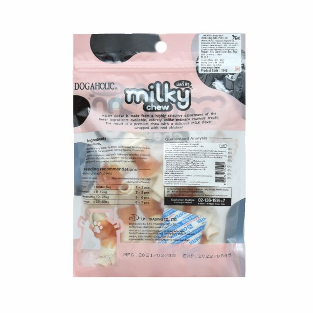Dogaholic Milky Chew Chicken Bone Dog Treat - 10 pieces