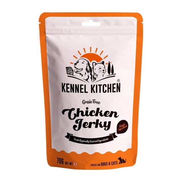 Kennel Kitchen Air Dried Chicken jerky - 70 gm