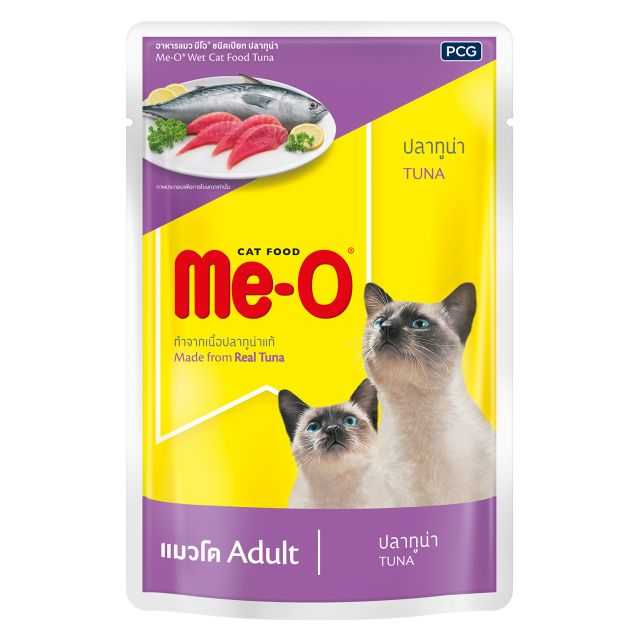Me-O Tuna Wet Cat Food 80 gm