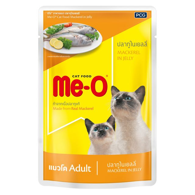 Me-O Mackeral In Jelly Wet Cat Food  80 gm