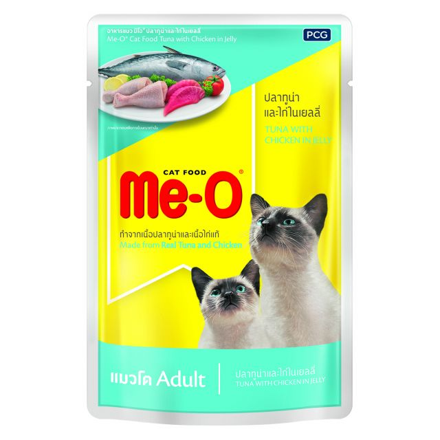 Me-O Tuna & With Chicken In Jelly Wet Cat Food 80 gm