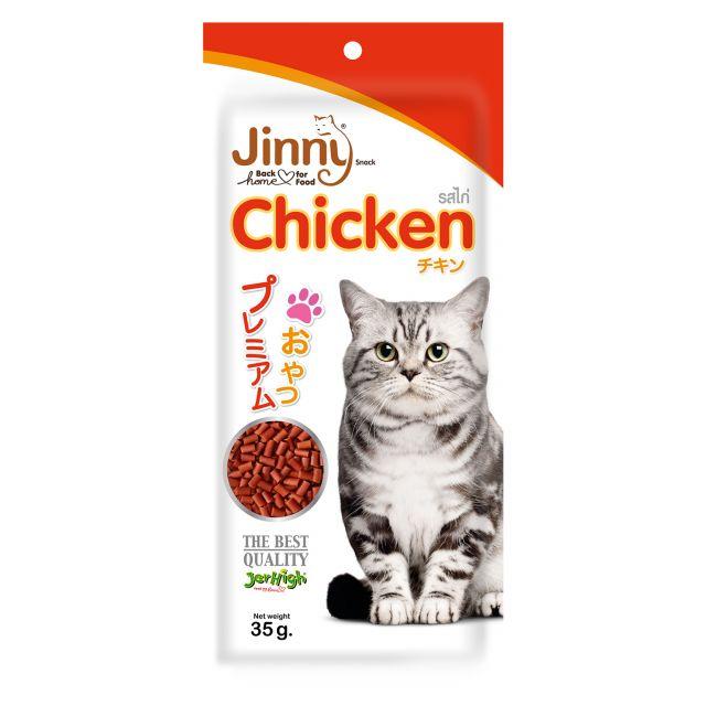 Jinny Cat Jerky Chicken Cat Treat - 35 gm