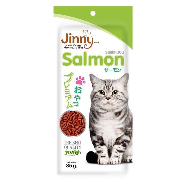 Jinny Cat Salmon Cat Treat - 35 gm