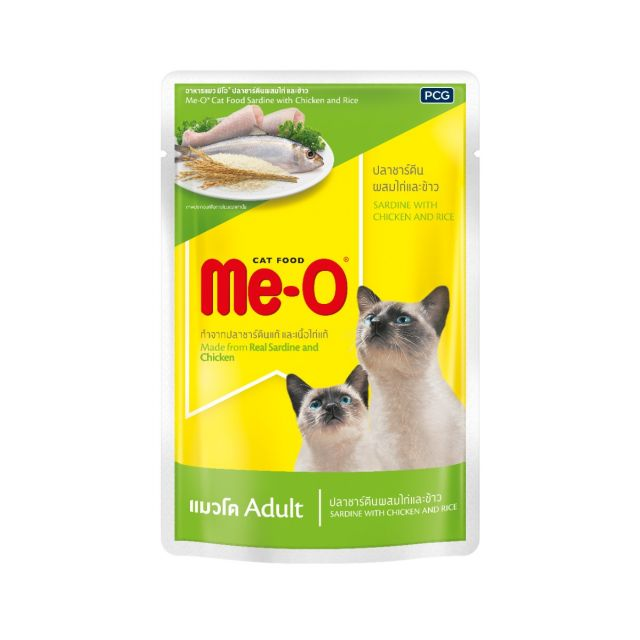 Me-O Chicken Chunk In Gravy Wet Cat Food 80 gm