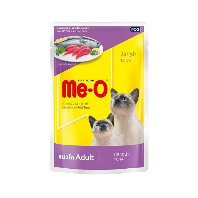Me-O Tuna In Jelly Wet Cat Food  80 gm